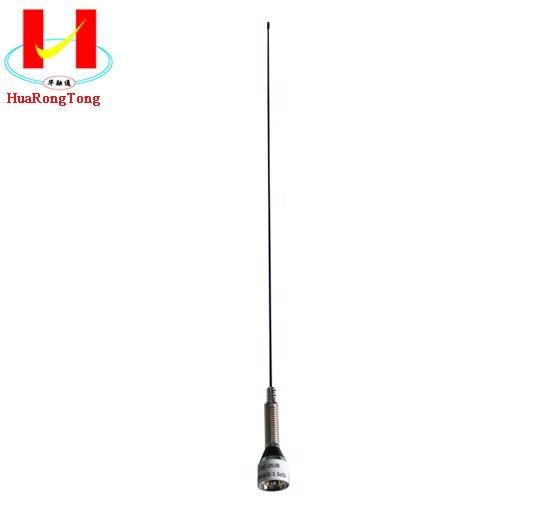 VHF Radio TV system antenna with magnetic for walkie talkie