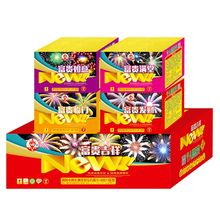 Factory Direct Chinese Salute Fireworks 48 Shots Cake Fireworks For Sale
