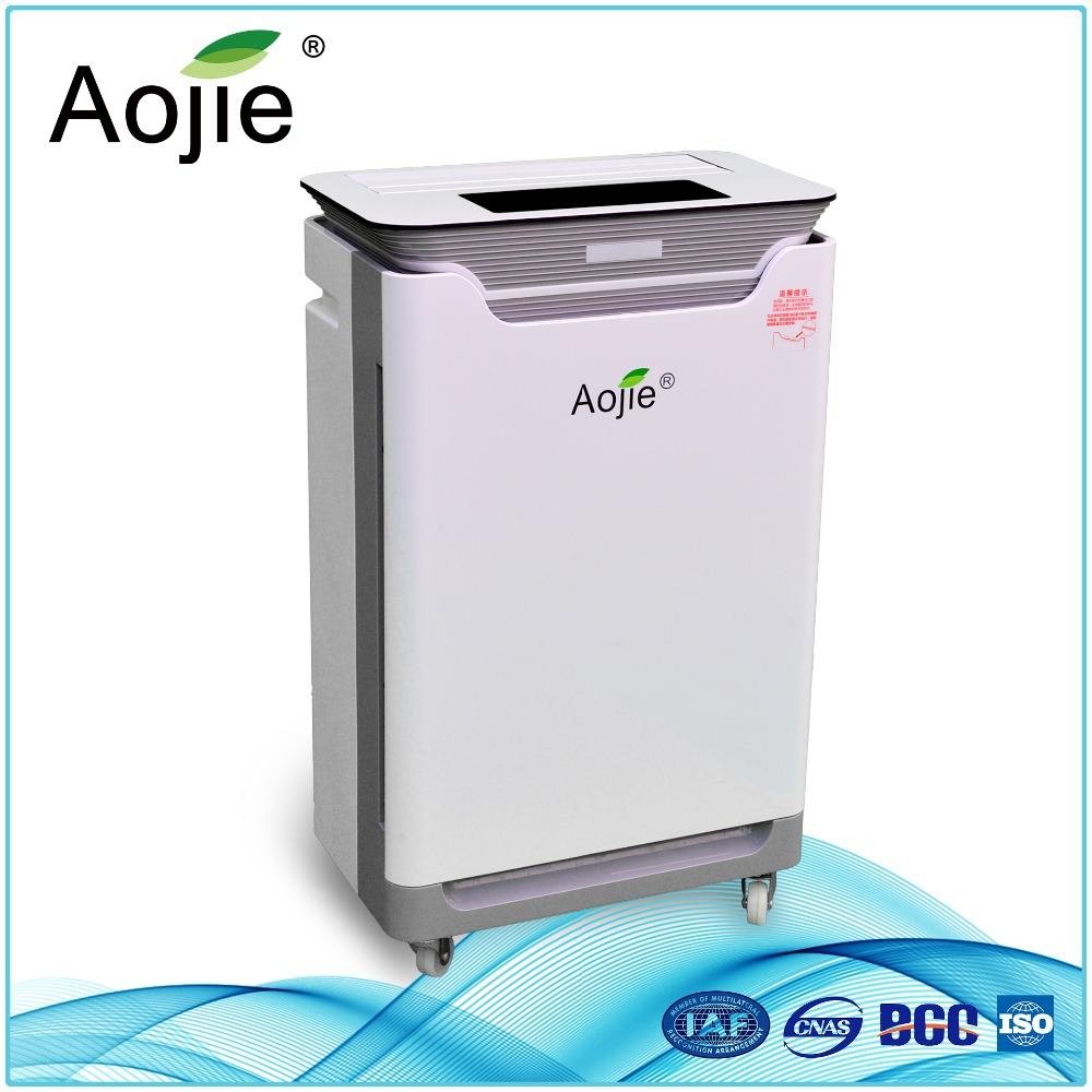 Aojie Chinese Manufacturers Wholesale Smart Air Purifier Hepa Filter with LED Light