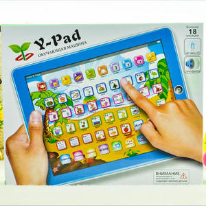 Russian language speaking educational toys Y-pad learning machine toy for kid