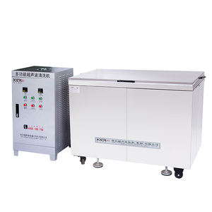 Low price ultrasonic cleaner for car parts