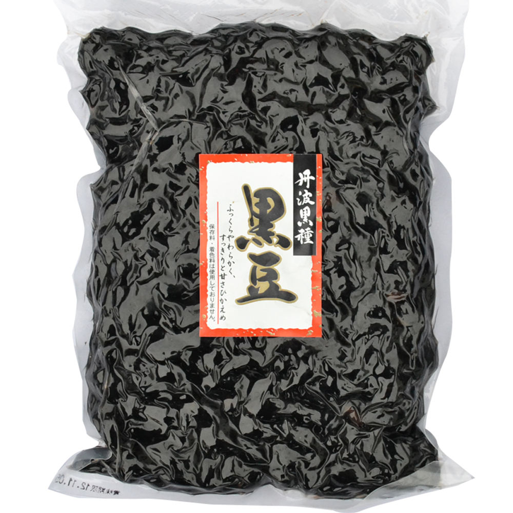 export black beans snacks( cooked)350g