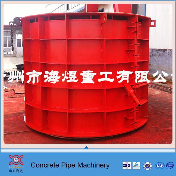 2200mm rung động theo chiều dọc ống cống khuôn bê tông đúc sẵn