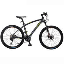 High quality Bicycle 27.5 inch mountain bike full suspension mountain bike/ 26 inch variable speed bicycle mountain bike