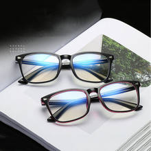 Anti blue rays computer Glasses Men Blue Light Coating Gaming Glasses for computer protection eye Retro Spectacles Women Newest
