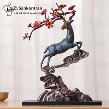 Office Table Decor Handicraft Bronze Figurine Metal Small Mini Cast Brass Deer Statue for Home Decoration