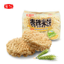 Puyi Rice And Barley Cake Grain Barley Crispy Food 300g Grain-products Wholesale Peanuts Flavor Puffed Rice Food