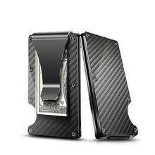 Factory low MOQ custom RFID carbon fiber men's wallet metal money clip slim wallet