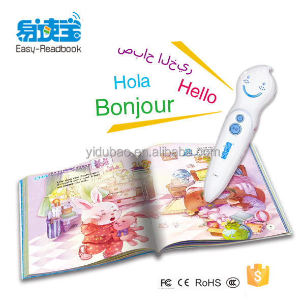 Multi-language student and kids learning machine digital talking and reading pen