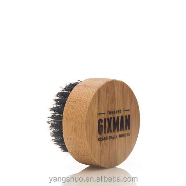 Laser wooden bamboo round boar hair bristle beard brush