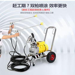 Electric diaphragm pump high pressure airless paint sprayer