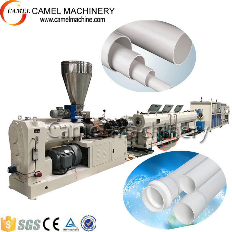 PVC pipe extrusion production line/extruder/equipment/extruding machine