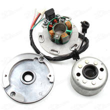 Lifan 150cc 8 coil Stator and Magneto Housing For Horizontal Motor Engine Dirt Pit Bike Parts Racing Stator Rotor Kit