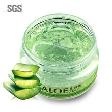 Private label aloe vera skin care set nourishing moisturizing cosmetic face lotion cream