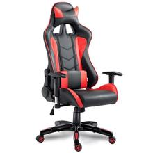 Fashion office gaming chair racing chair for gamer pc gaming chair