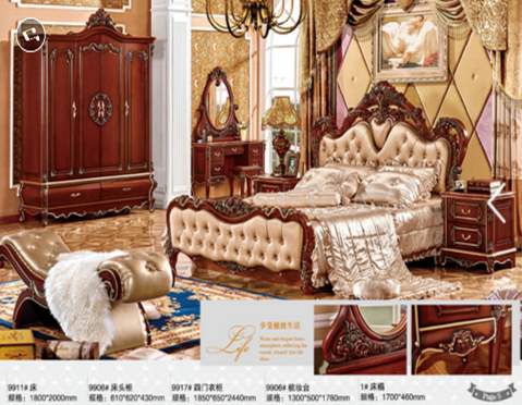 rococo weeding leather carved wood royal luxury carved bed frame antique african bedroom sets furniture luxury king size