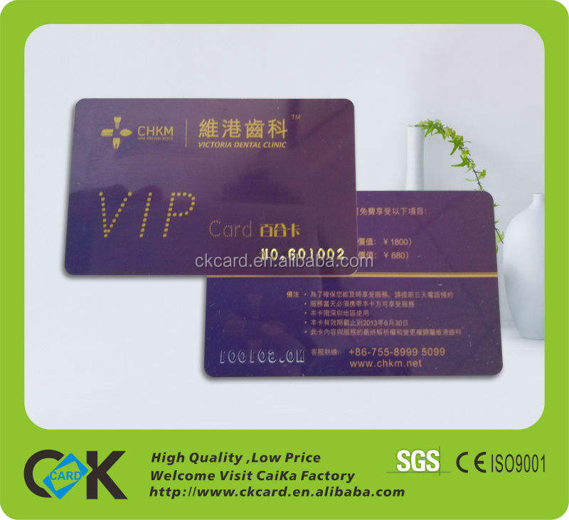 popular and cheap membership card making machine of 2014 new products