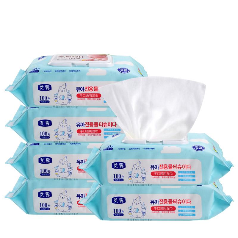 Limpie esponja cosmética facial perfume mimar bebé producto de consumo toallitas sin tapa