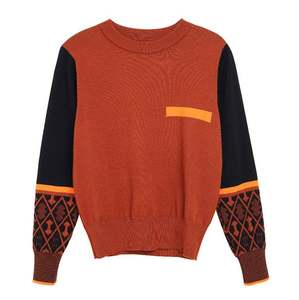 Best Selling Cheap Price Loose Knitting Casual Christmas Knitted Female Girls Sweater