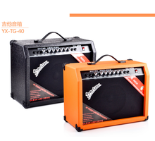Wholesale OEM guitar amplifier