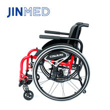 GENESIS CE certificated high-strength carbon fibre foldable wheelchair self propelled back rest sports wheel chair