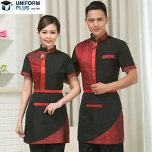Asian design hotel restaur uniform