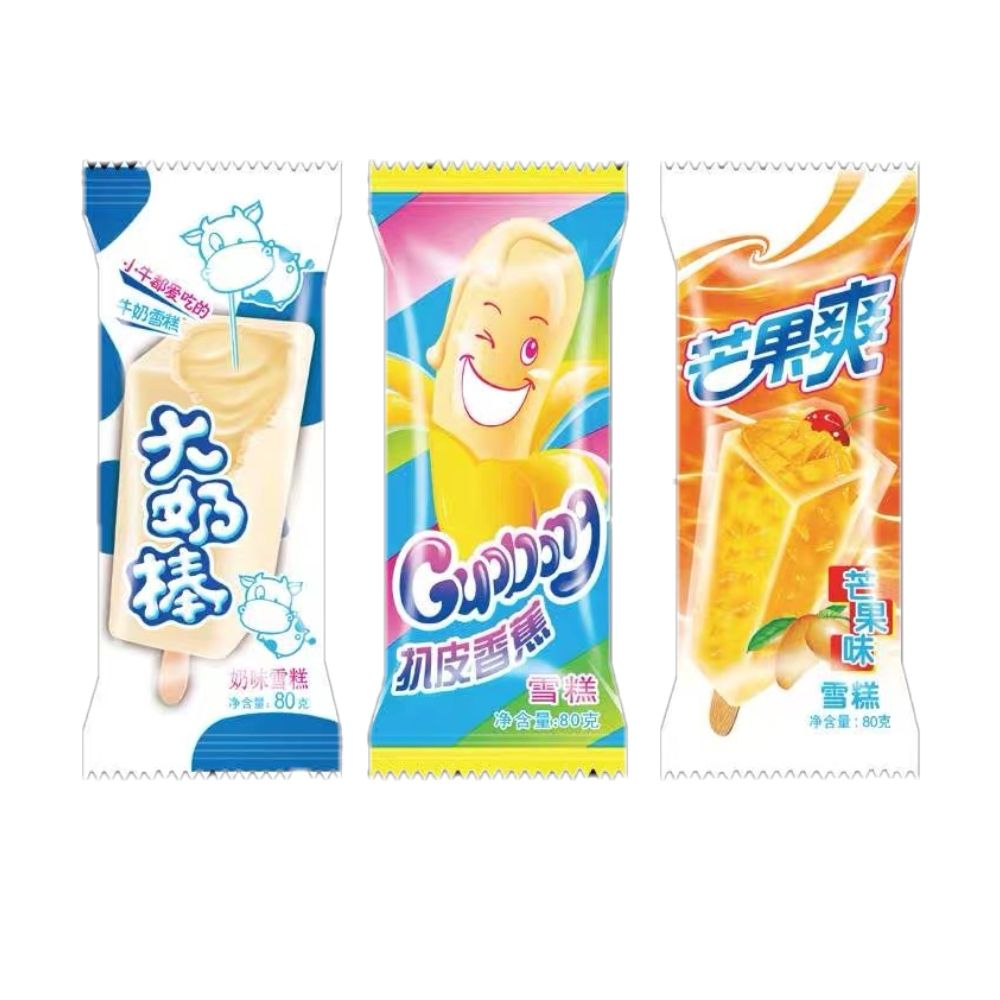 ) 저 (Low) MOQ ice lolly 한몫 하네요 ice cream plastic bag 포장
