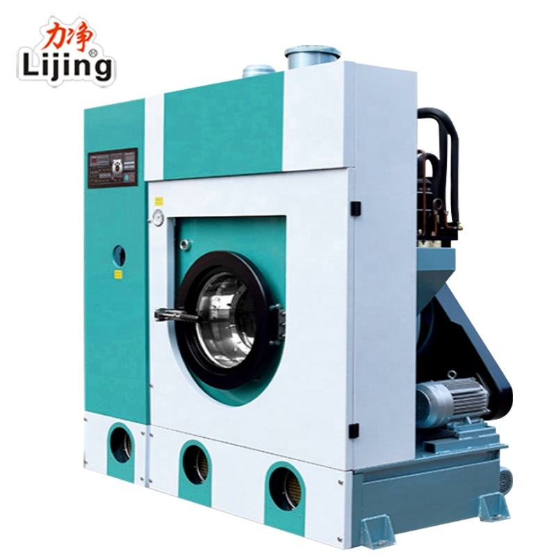 Industrial laundry dry cleaning machine sofa dry cleaning machine for leather