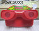 Happy kid toy 3d view master