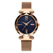 Women Watches Minimalism Starry Sky Ladies Quartz Wristwatch Magnet Buckle Luxury Female Watch