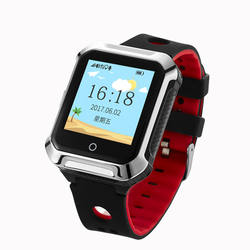 Huiyou high quality IP67 waterproof A20 smartwatch gps kids tracker with GPS wifi location