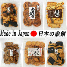 Japanese oriental biscuit say sauce sesame black pepper rice cookie