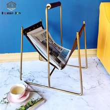 Metal and leather magazine rack floor standing newspaper rack for home and office