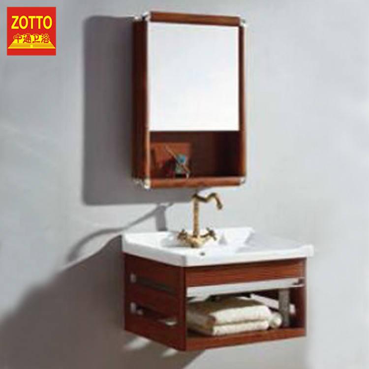 Marka seramik klasik banyo duvar yansıtılmış dolapları dolabı çin'de yapılan hazır banyo dolapları
