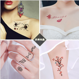 Sexy intim tattoos