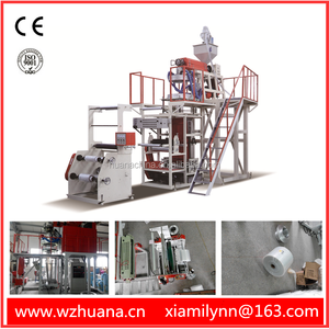 PP film extruder machine