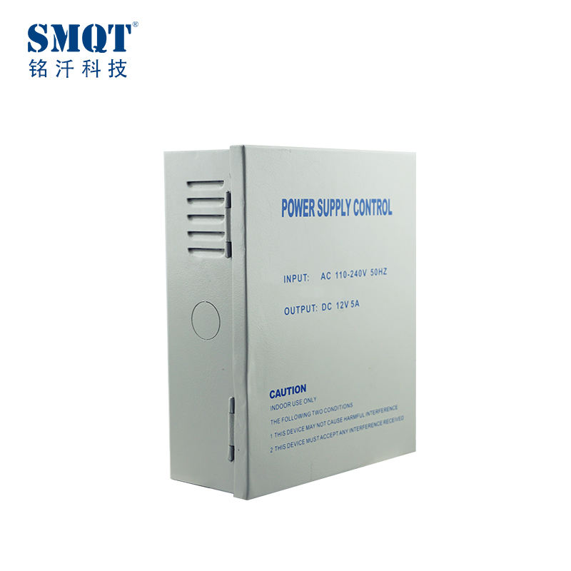 Access Control DC 12V Type Switching Power Supply built-in backup battery