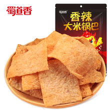 Shu Dao Xiang Wholesale For Sale Spicy Snack Food 210g Chinese Fried Snack Rice Cracker Crust Rice Chips