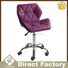 Modern wholesale colorful saddle stool