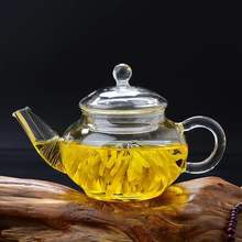 Hot Sale Clear Glass Teapot 200ML , Blooming Tea Pot with Infuser