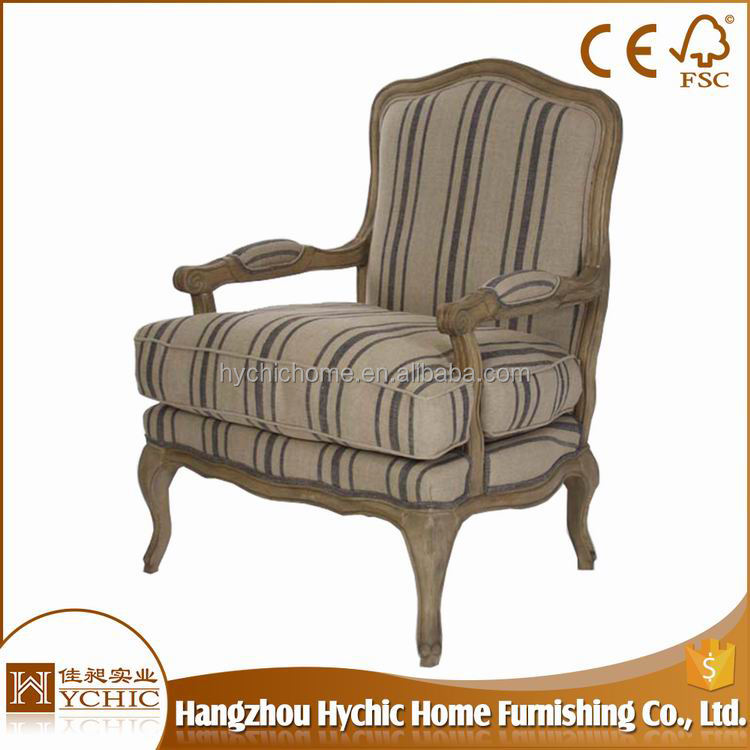 Latest design promotional cover living room single with pulley/tub /lazy chair sofa