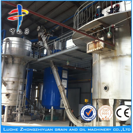 Hot Selling Turnkey Project Soybean Oil Refinery