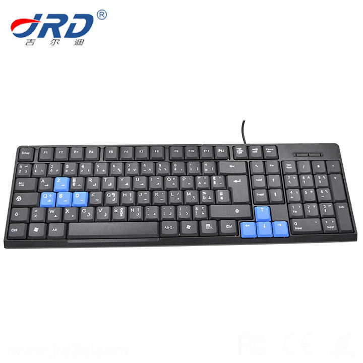 good performance logo computer wired keyboard for PC