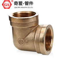 Brass elbow toilet fittings bathroom fittings names