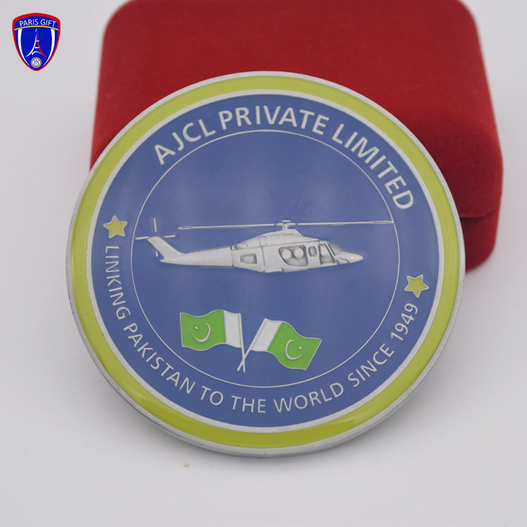 파키스탄 air force 싼 custom 도전 coin 대 한 군 navy army department