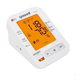 Yuwell YE690A Electronic Blood Pressure Monitor Voice Broadcast