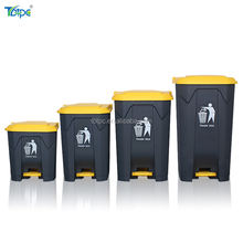 30L 50L 80L 100L OEM recycle bin small plastic trash can/ dust bin / waste bin