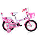 kids bicycle children bike bag children bicycle for 10 years old child