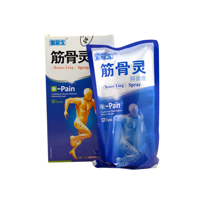 Chinese Herbal Arthritis Relief Spray Pain Relief Spray, Herbal Joint Pain Sprains Spray