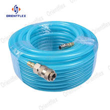 Wholesale flexible poly pneumatic air hoses for sale